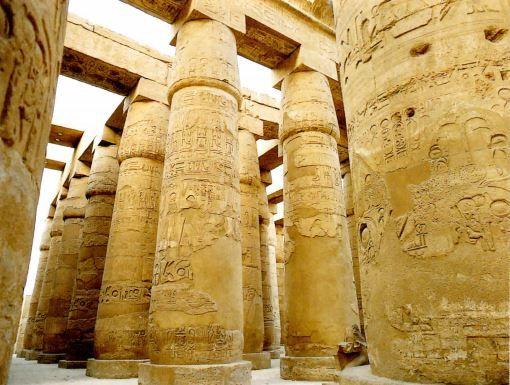 Arquitetura do Egito Antigo.