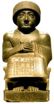 Escultura mesopotâmica