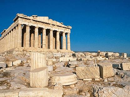 Arquitetura da Grécia Antiga