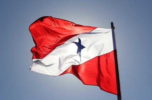 Bandeira de Belém do Pará
