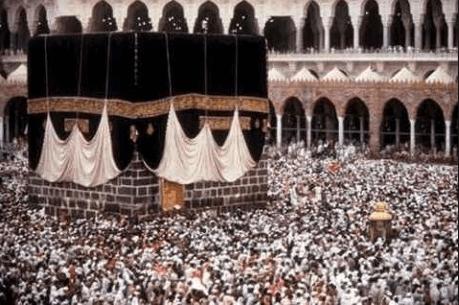 Os Árabes e o Islamismo