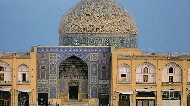 Arquitetura isl mica cola da web for Arquitectura islamica