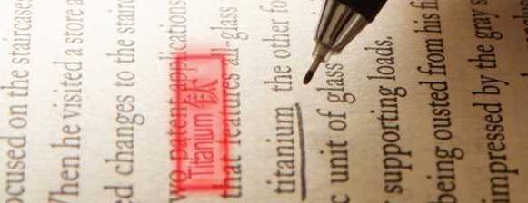 Caneta sublinhando um texto