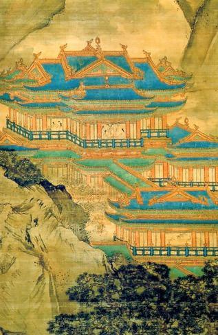 Palácio das Nove