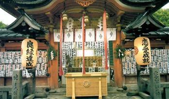 Templo xintoíta em Kioto, Japão.
