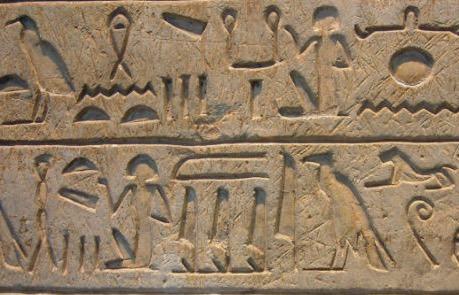 Escrita no Egito antigo