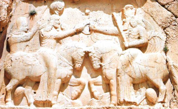Relevo do Império Sassânida