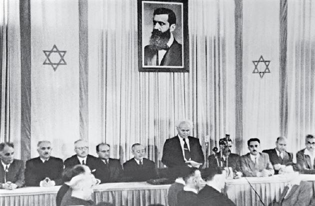 Foto da proclamação do Estado de Israel.