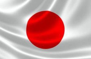 Bandeira Japonesa.