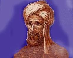 Retrato de Bhaskara