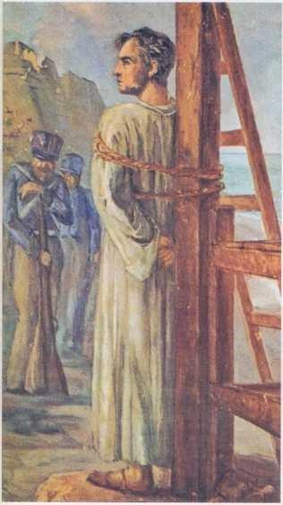 O martírio de Frei Caneca na Confederação do Equador