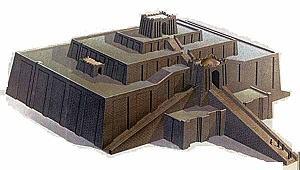 Desenho de como era o Zigurate de Ur.